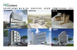 이엔피건축사무소