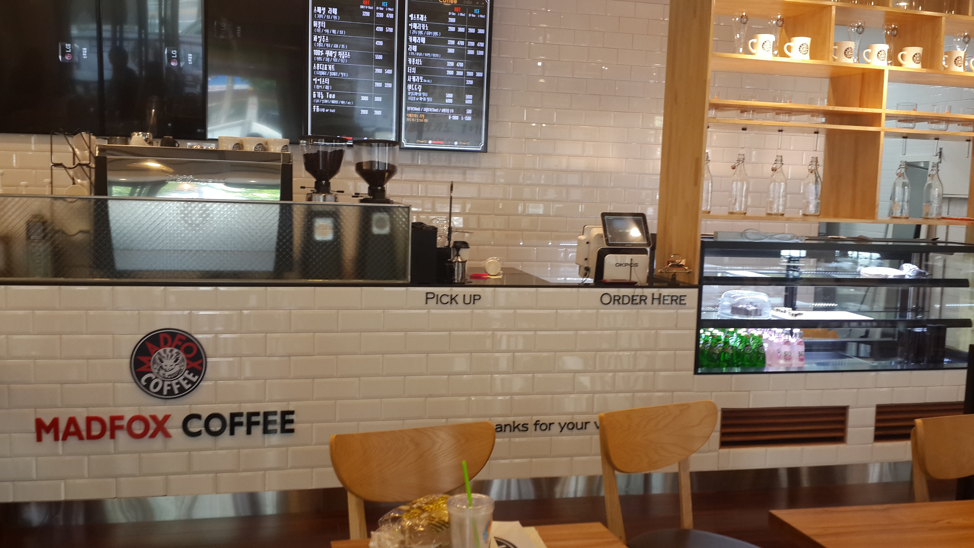커피전문점